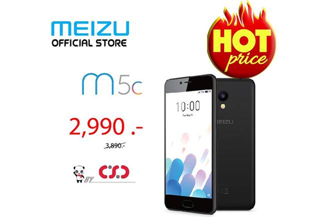 ชี้เป้าของถูก Meizu M5c ราคาพิเศษ 2,990 ที่ CSCShop