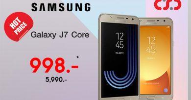 CSC รับหน้าร้อน Samsung Galaxy J7 Core ลดเหลือเพียง 5,990 บาท