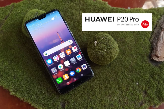 รีวิว Huawei P20 Pro
