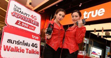True SMART 4G Adventure ครั้งแรกในไทยกับสมาร์ทโฟนพร้อม 4G วอล์คกี้ ทอล์คกี้ ในเครื่องเดียว