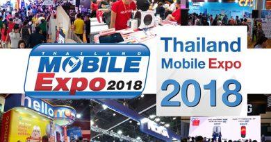 บรรยากาศงาน Thailand Mobile EXPO 2018