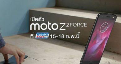 สัมผัสสุดล้ำ Moto Z2 Force สมาร์ทโฟนสุดอึดป้องกันแรงกระแทก