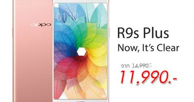 โปรสุดฮอตที่ห้ามพลาด!! ซื้อ OPPO R9s Plus วันนี้ในราคา 11,990 บาท