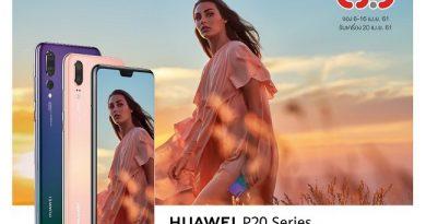 CSC จัดโปรฯสุดว๊าว รับจอง Huawei P20 และ P20Pro ด้วยของสมนาคุณนับหมื่น