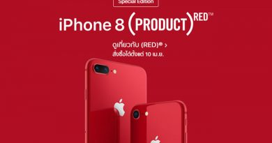 Apple เปิดตัว iPhone 8, iPhone 8 Plus และเคส iPhone X (PRODUCT)RED Special Edition