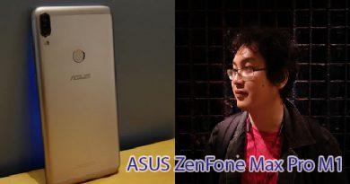 รีวิว ASUS ZenFone Max Pro M1