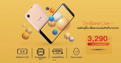 ASUS ZenFone Live L1 พร้อมขายแล้ววันนี้ในราคาเพียง 3,290 บาท