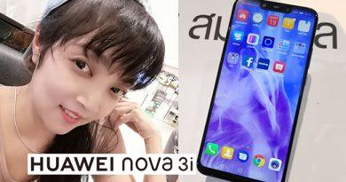 """หัวเว่ย เปิดตัว """"HUAWEI nova 3 และ nova 3i"""" สมาร์ทโฟนปฏิวัติการเซลฟี่ 4 กล้อง สมองกล AI"""