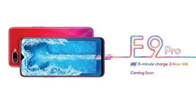 มาแล้วกับภาพ Oppo F9 และ F9 Pro สมาร์ทโฟนรุ่นกลางที่มีระบบ Vooc ชาร์จเร็ว