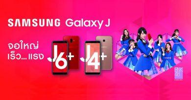 BNK48 มาอีกครั้งกับ Samsung Galaxy J น้องใหม่ J4+ และ J6+