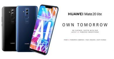 เปิดตัว Huawei Mate 20 Lite สมาร์ทโฟนสเปคครบพร้อมกล้อง 4 เลนส์