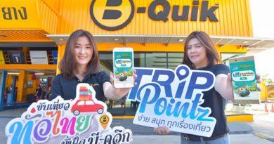 """TripPointz และ B-Quik จัดกิจกรรม """"ขับเที่ยวทั่วไทย มั่นใจ บีควิก """""""