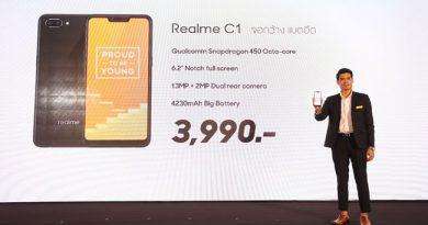 เปิดตัว Realme C1 สเปคสุดคุ้มหาซื้อได้ที่ 7-11 ในราคา 3,990 บาท