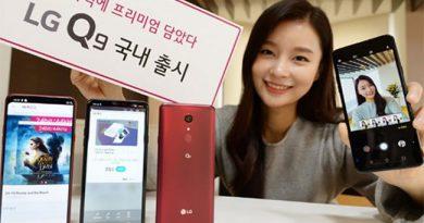 LG Q9 สมาร์ทโฟนสายเพลงโดดเด่นด้วยระบบเสียง Hi-Fi Quad DAC พร้อมบอดี้กระจกกันน้ำ