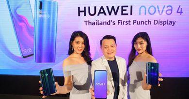 สิ้นสุดการรอคอย! หัวเว่ยเปิดตัว HUAWEI nova 4 สมาร์ทโฟน Punch Display รุ่นแรกในประเทศไทย ราคา 16,990 บาท