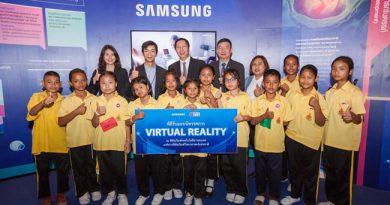 ซัมซุง ร่วมกับ อพวช. เปิดตัวนิทรรศการ VR สุดล้ำ นำนวัตกรรมและเทคโนโลยี สร้างประสบการณ์เรียนรู้แนวใหม่ให้เยาวชนไทย