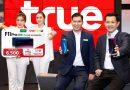 """ทรูมูฟ เอช จับมือ ออปโป้ เปิดจองสมาร์ทโฟนรุ่นใหม่ล่าสุด """"OPPO F11 Pro""""  มอบส่วนลดสูงสุด 6,500 บาท พร้อมดูฟรี TrueID นาน 12 เดือน เฉพาะลูกค้าที่จองภายใน 16 – 27 มี.ค.นี้ เท่านั้น"""