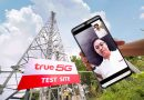 ทรูมูฟ เอช โชว์ 5G Video Call บนสมาร์ทโฟน 5G ครั้งแรกในไทย พร้อมทดสอบการรบกวนการใช้งาน 5G บนคลื่น 3.5 GHz (3500 MHz) กับสัญญาณดาวเทียม ณ พื้นที่ศูนย์ทดสอบทรู 5G ธัญบุรี จ.ปทุมธานี