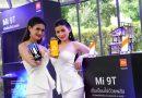 เสียวหมี่ เปิดตัว Mi 9T สมาร์ทโฟนเรือธงรุ่นล่าสุด  พร้อมด้วยฮาร์ดแวร์อัจฉริยะ ในประเทศไทย