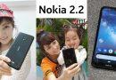 รีวิว Nokia 2.2