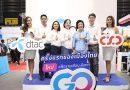 ดีแทคปั๊มยอดขายไตรมาส 4 จับมือ CSC ผู้จำหน่ายมือถือรายใหญ่ท๊อป 4 ของไทย ในงาน Thailand Mobile Expo 2019