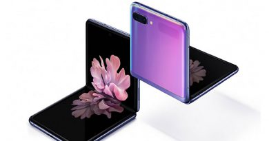 """ซัมซุงเปิดตัว """"Galaxy Z Flip"""" สมาร์ทโฟนพับได้โฉมใหม่  ที่สุดแห่งดีไซน์และนวัตกรรมเปลี่ยนอนาคต"""