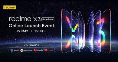 realme เตรียมส่ง realme X3 SuperZoom สมาร์ทโฟนเรือธงรุ่นใหม่ล่าสุด ในประเทศไทย